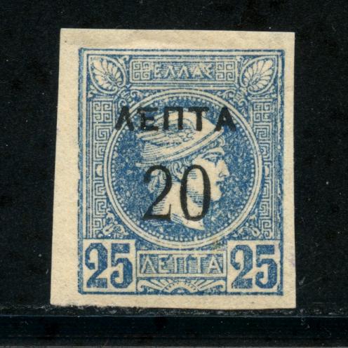 GRECIA 1951/1969