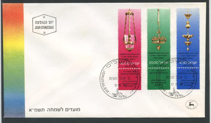 BUSTE FDC ISRAELE