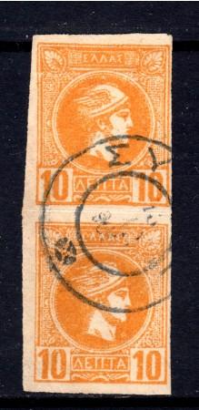 1889/99 - GRECIA - 10 l. ARANCIO -  COPPIA USATI - LOTTO/32107A