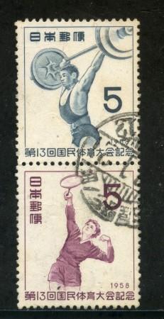 1958 - GIAPPONE - 13° INCONTRO SPORTIVO - USATI - LOTTO/29812