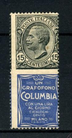 1924 - REGNO - 15 CENT. PUBBLICITARIO COLUMBIA - LINGUELLATO - LOTTO/12834