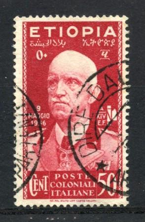 1936 - ETIOPIA - 50c. CARMINIO V.EMANUELE III° - USATO - LOTTO/30204