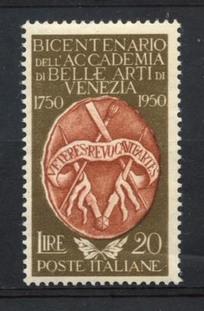 1950 - REPUBBLICA - 20 LIRE ACCADEMIA BELLE ARTI - LOTTO/30316