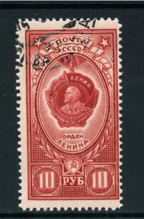 1952/53 - RUSSIA - 10r. ORDINI SOVIETICI - USATO - LOTTO/28491