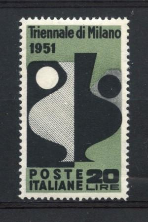 1951  REPUBBLICA - 20 LIRE TRIENNALE DI MILANO - NUOVO - LOTTO/30323