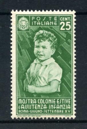 1937 - REGNO - 25 CENT. COLONIE ESTIVE - NUOVO - LOTTO/REG408N