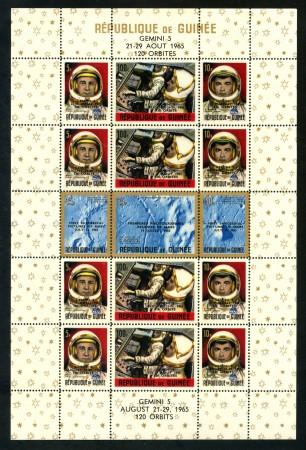 1965 - GUINEA REPUBBLICA - GEMINI 5 VERSO MARTE - FOGLIETTO NUOVO - LOTTO/29506
