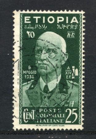 1936 - ETIOPIA - 25c. VERDE V.EMANUELE III° - USATO - LOTTO/30205
