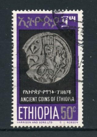 1969 - ETHIOPIA - 50c. ANTICHE MONETE - USATO - LOTTO/25503