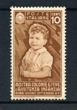 1937 - REGNO - 10 CENT. COLONIE ESTIVE - NUOVO - LOTTO/REG406N