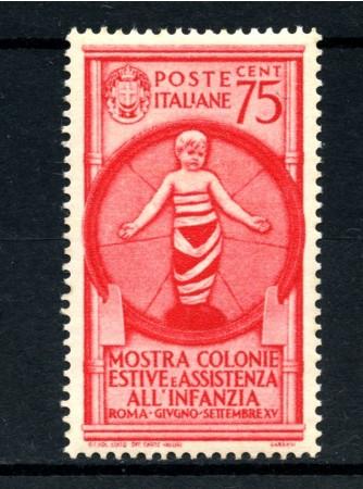 1937 - REGNO - 75c. COLONIE ESTIVE - TRACCIA DI LINGUELLA - LOTTO/15508