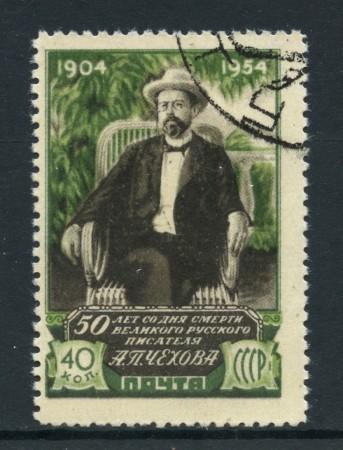 1954 - RUSSIA - 40 k. A.P.TSCHECHOV - USATO - LOTTO/28488