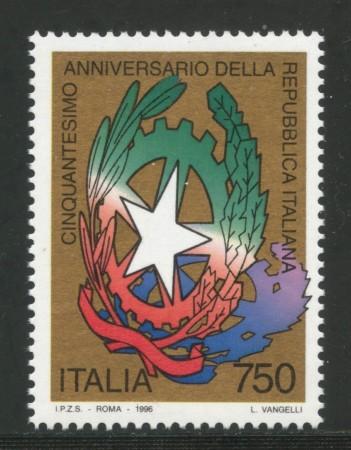 1996 - REPUBBLICA - CINQUANTENARIO DELLA REPUBBLICA - NUOVO - LOTTO/2257N