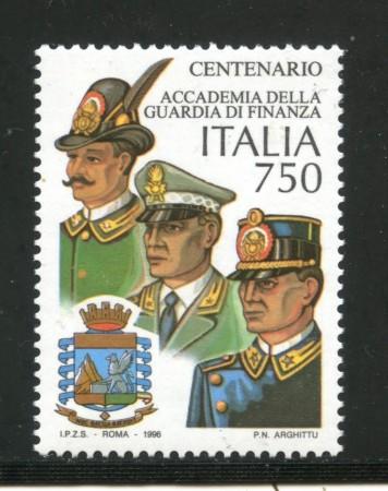 1996 - REPUBLICA - GUARDIA DI FINANZA - NUOVO - LOTTO/2244N