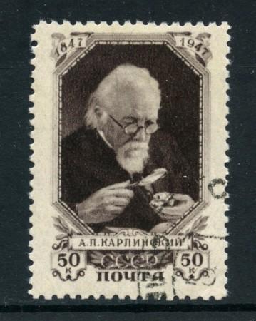 1947 - RUSSIA - 50 k.  A. KARPINSKI - USATO - LOTTO/28486