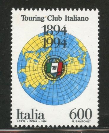 1994 - REPUBBLICA - TOURING CLUB - NUOVO - LOTTO/7055
