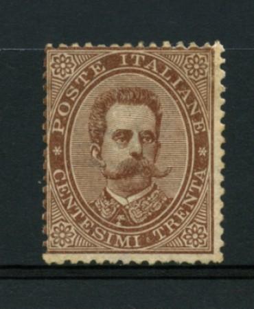 1879 - LOTTO/11592 - REGNO - 30c. BRUNO UMBERTO I° - NUOVO