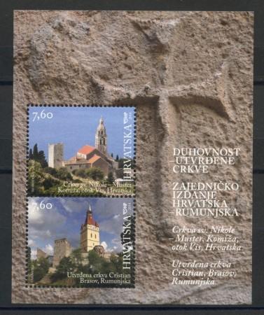2014 - CROAZIA - CHIESE FORTIFICATE  FOGLIETTO - NUOVO - LOTTO/33223