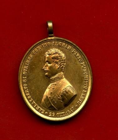 1847 - STATO PONTIFICIO - MEDAGLIA STRAORDINARIA  PATTO TRA PIO IX° E CARLO ALBERTO - LOTTOM31690