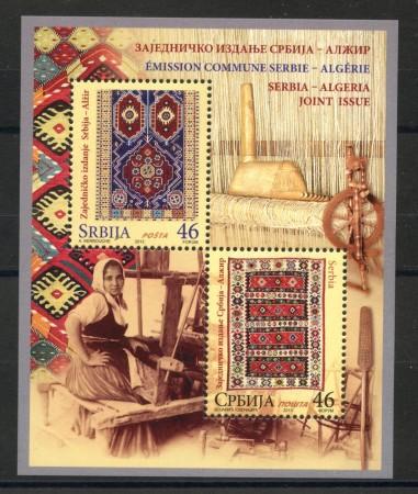 2013 - SERBIA REPUBBLICA - ARTIGIANATO - FOGLIETTO NUOVO - LOTTO/35239