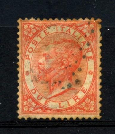 1863 - REGNO - 2 LIRE VERMIGLIO VITT. EMANUELE II° - USATO - LOTTO/30154