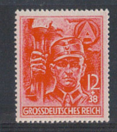 1945 - LOTTO/5121 - GERMANIA - MILITE S.S.