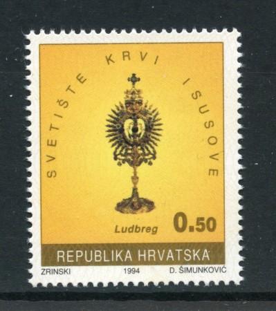 1994 - CROAZIA - BENEFICENZA - SANTUARIO DI LUDBREG - NUOVO - LOTTO/32638