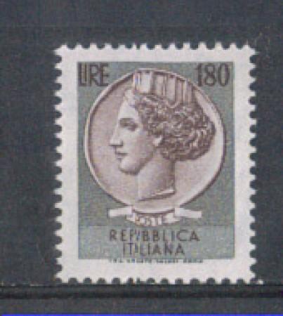 1971 - LOTTO/6550AV - REPUBBLICA - 180 L. SIRACUSANA VINILICA
