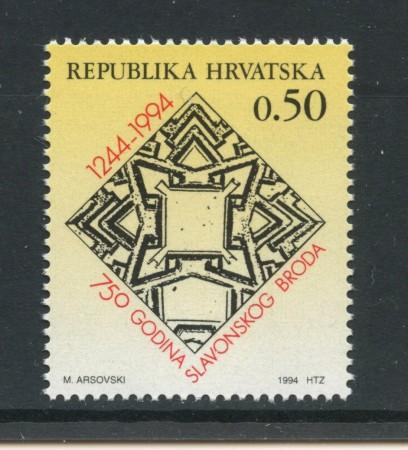 1994 - CROAZIA - BENEFICENZA - SLAVONSKI BROD - NUOVO - LOTTO/32641