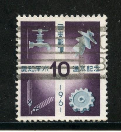 1961 - GIAPPONE - CANALE IRRIGAZIONE- USATI - LOTTO/29810