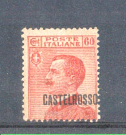 CASTELROSSO - 1922 - LOTTO/3377 - 60c. ROSSO CARMINIO