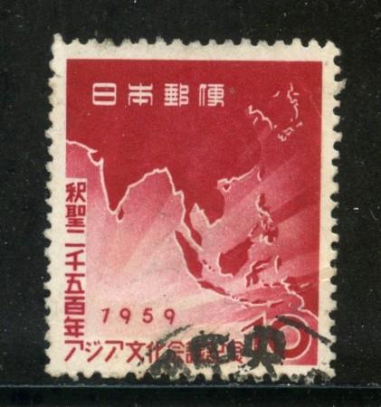 1959 - GIAPPONE - CONGRESSO ASIATICO - USATO - LOTTO/29813