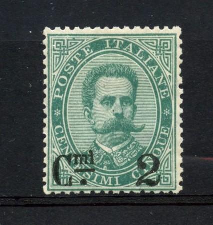 1890 - 2 SU 5 cent. VERDE EFFIGIE DI UMBERTO I° - PROVVISORI - LINGUELLATO - LOTTO/30156