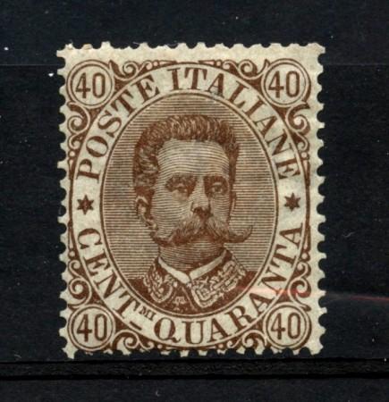 1889 - REGNO - 40 cent. UMBERTO I° - TRACCIA DI LINGUELLA - LOTTO/11595