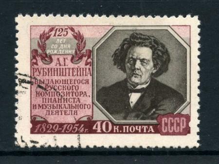 1954 - RUSSIA - A.RUBISTEIN - USATO - LOTTO/28487