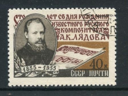 1955 - RUSSIA - A.K.LJADOV - USATO - LOTTO/28493