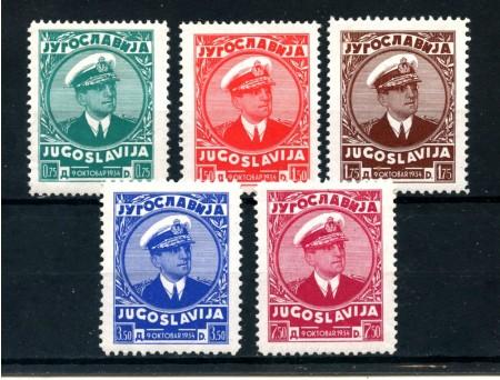 1935 - YUGOSLAVIA - ANNIVERSARIO DELLA MORTE DI RE ALESSANDRO 5v. NUOVI - LOTTO/25006