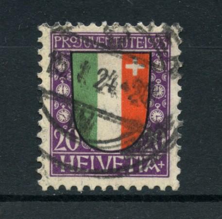 1923 - LOTTO/22258 - SVIZZERA - 20+5 CENTESIMI PRO JUVENTUTE - USATO