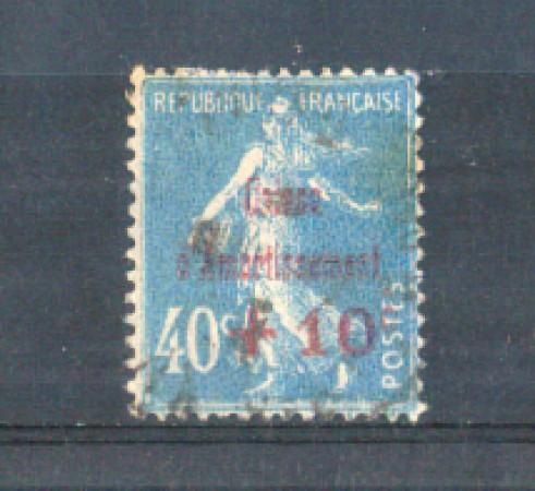1927 - LOTTO/FRA246U - FRANCIA - +10c. SU 40c. CASSA D'AMMORTAMENTO - USATO
