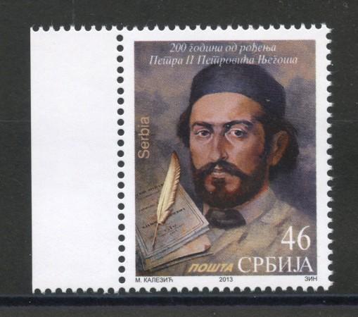 2013 - SERBIA REPUBBLICA - PETAR II PETROVIC NJEGO - NUOVO - LOTTO/35235