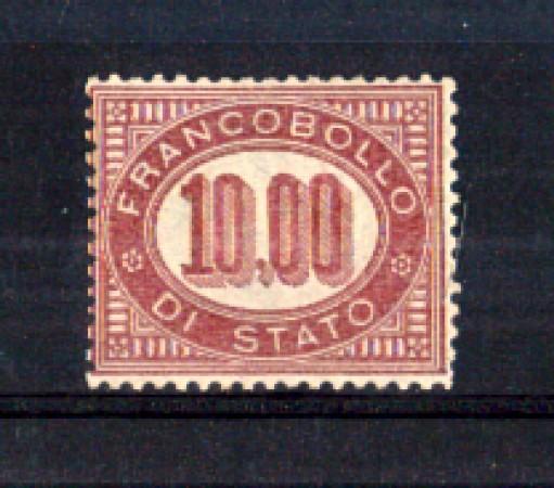 1875 - LOTTO/11422 - REGNO - 10,00 SERVIZIO DI STATO - NUOVO