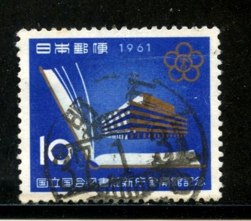 1961 - GIAPPONE - BIBLIOTECA NAZIONALE - USATO - LOTTO/29816