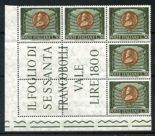 1963 - LOTTO/6420BLA - REPUBBLICA - GIUSEPPE VERDI - BLOCCO ANGOLARE