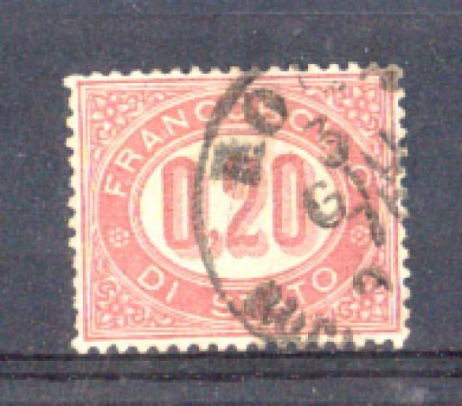 1875 - LOTTO/REGSRV3U - REGNO - 0,20c. SERVIZIO - USATO