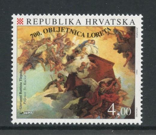 1995 - CROAZIA - SANTUARIO DI LORETO - NUOVO - LOTTO/32645