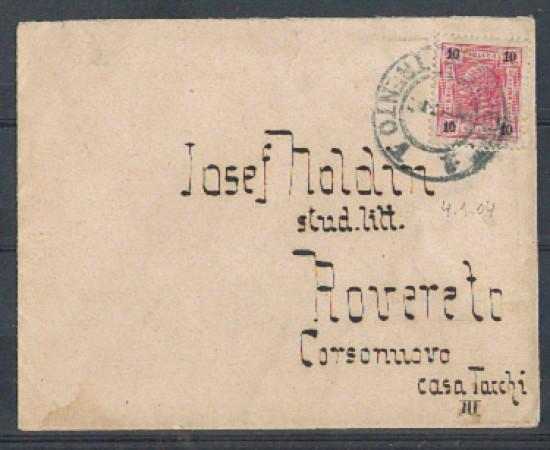 1904 - LBF/2025 - AUSTRIA - 10h. SU BUSTA
