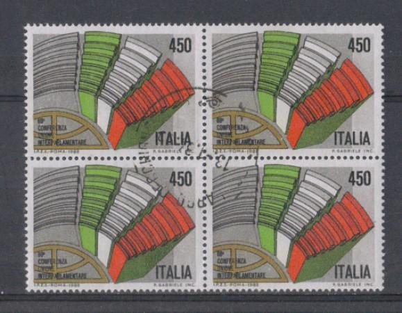 1982 - LOTTO/6772UQ - REPUBBLICA - U.INTERPARLAMENTARE - QUART/U