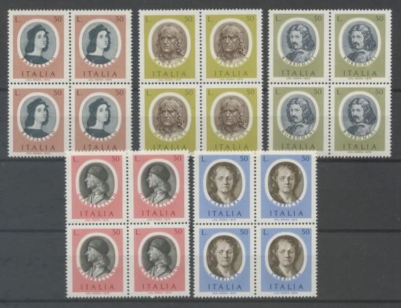 1974 - REPUBBLICA - ARTISTI ITALIANI 5v. -  QUARTINE NUOVI - LOTTO/6600Q