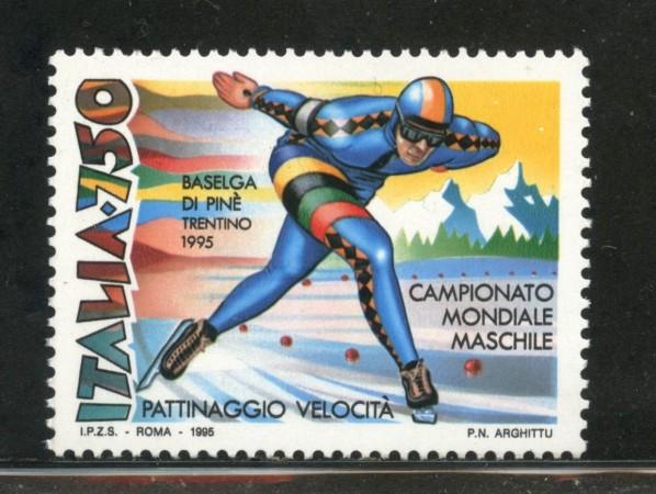 1995 - REPUBBLICA - PATTINAGGIO - NUOVO - LOTTO/REP2171N