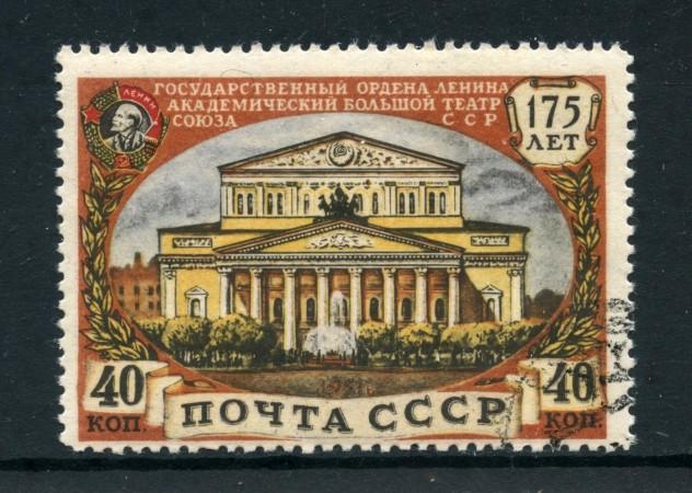 1951 - RUSSIA - 40 K. TEATRO DI MOSCA - USATO - LOTTO/28485